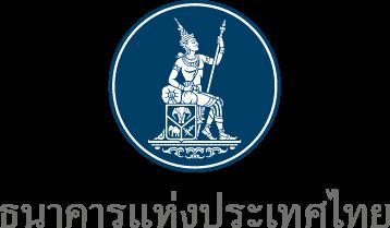 e-wallet ธนาคารแห่งประเทศไทย