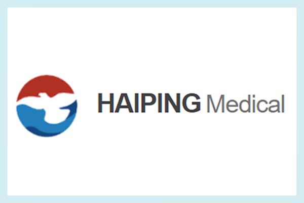 Haiping-medical-logo
